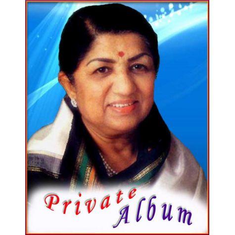 Bhajan-Vaishnav Jan Ko (MP3 and Video Karaoke Format)