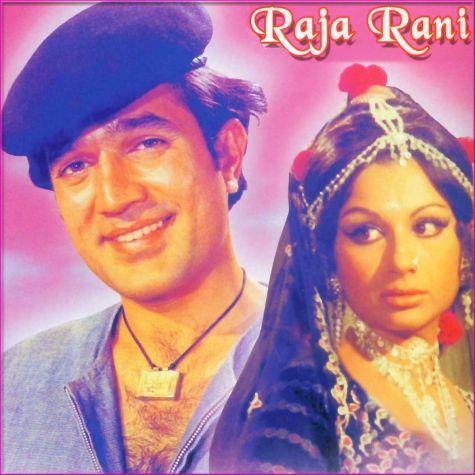 Main Ik Chor Too - Raja Rani (MP3 and Video Karaoke Format)