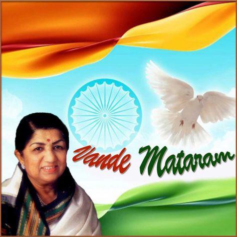 Vande Mataram  - Vande Mataram (MP3 And Video Karaoke Format)