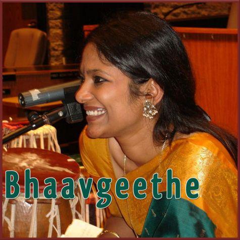Amma Naanu Devarane (Bhavgeethe) - Bhaavgeethe (MP3 Format)