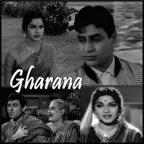 Jai Raghunandan Jai Siyaram - Gharana (MP3 And Video-Karaoke Format)