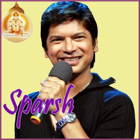 O Prabhu Adinath  - Sparsh (MP3 Format)