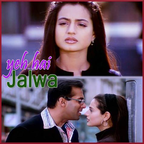 London Mein India - Yeh Hai jalwa (MP3 Format)
