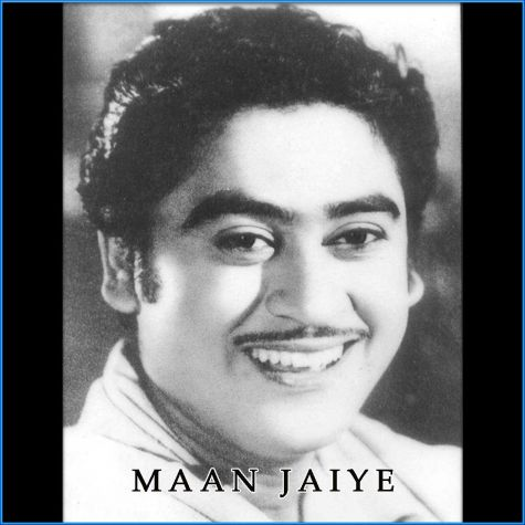 Ye Wohi Geet Hai Jisko Maine - Maan Jaiye (MP3 and Video Karaoke Format)