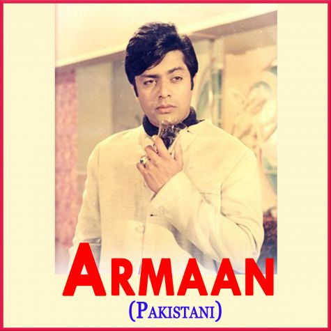 Jab Pyar Mein Do Dil Milte Hain - Armaan - Pakistani