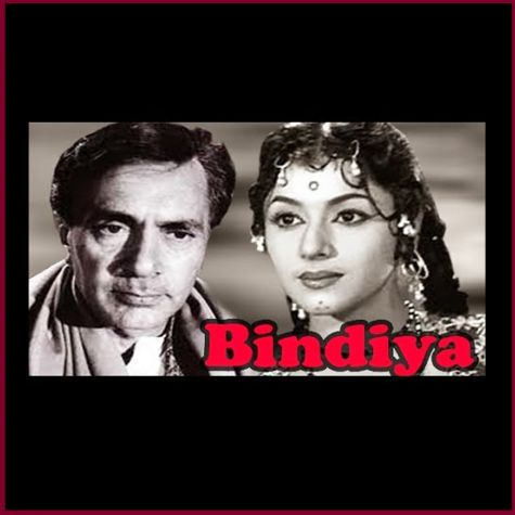 Main Apne Aap Se Ghabra Gaya - Bindiya (MP3 and Video Karaoke Format)