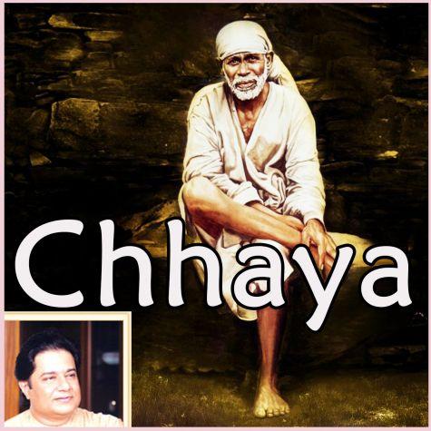 Sai Teri Yaad - Chhaya - Bhajan