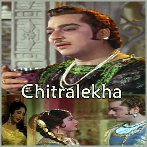 Mann Re - Chitralekha (MP3 and Video Karaoke Format)
