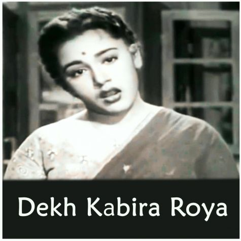 Meri Veena Tum Bin - Dekh Kabira Roya