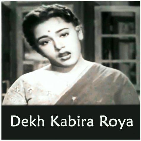 Meri Veena Tum Bin - Dekh Kabira Roya (MP3 and Video Karaoke  Format)