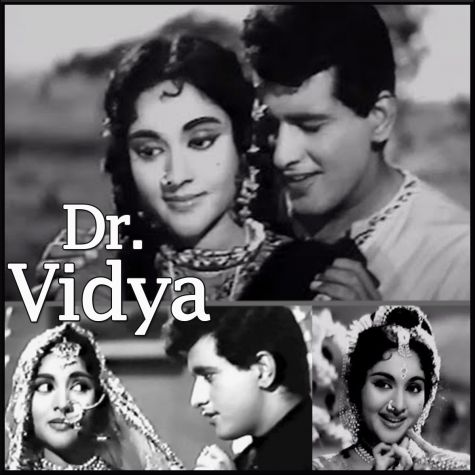 Ae Dil-E-Awaara Chal - Dr Vidya (MP3 And Video-Karaoke Format)