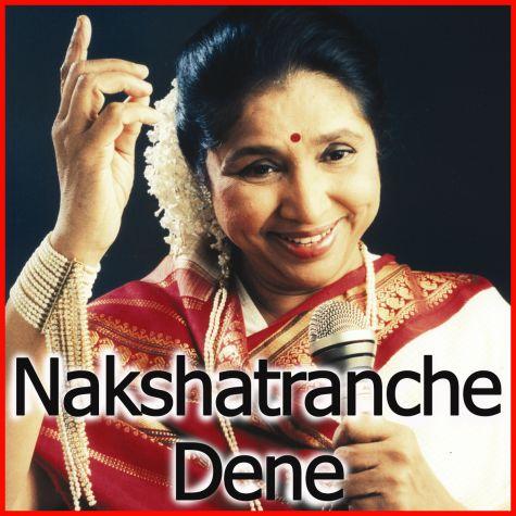 Kenvha Tari Pahate  - Nakshatranche Dene (MP3 Format)