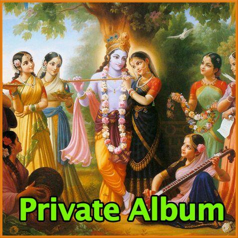 Nagar Nandji Na Laal  - Private Album (MP3 Format)