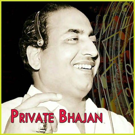 Hari Ka Dhyan Laga Mann Mere - Private Bhajan