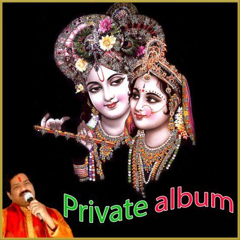Hari Ka Bhajan - Bhajan - Private album (MP3 And Video Karaoke Format)