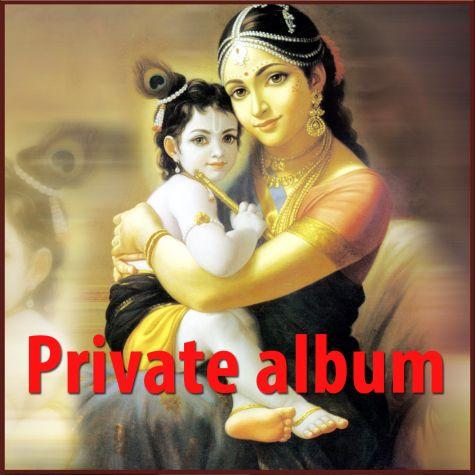 Odhaji Mara Wala Ne Vadhi Ne  - Private album (MP3 Format)