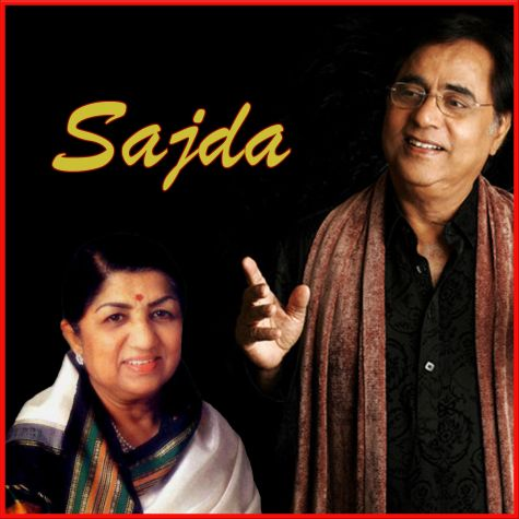 DARD SE MERA (MP3 and Video Karaoke Format)