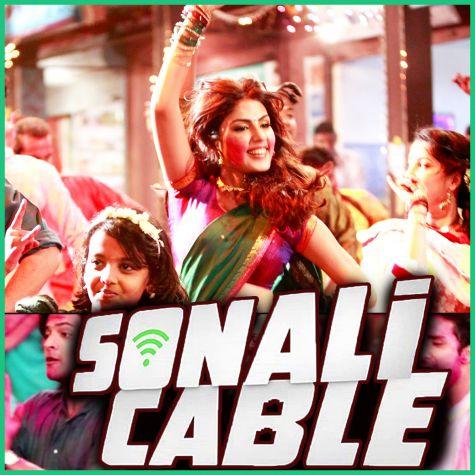 Gannu Rocks - Sonali Cable (MP3 Format)