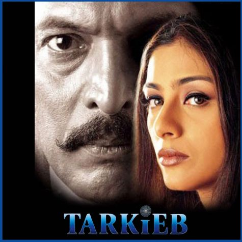 Kiska Chehra- Tarkeeb (MP3 and Video Karaoke Format)