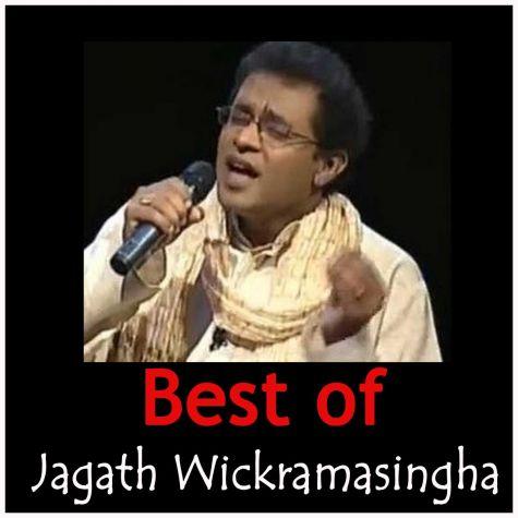 Sinhala - Chandra Kinda-Best of Jagath Wickramasingha  (MP3 Format)