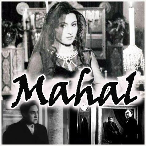 Aayega Aanewala - Mahal (MP3 Format)