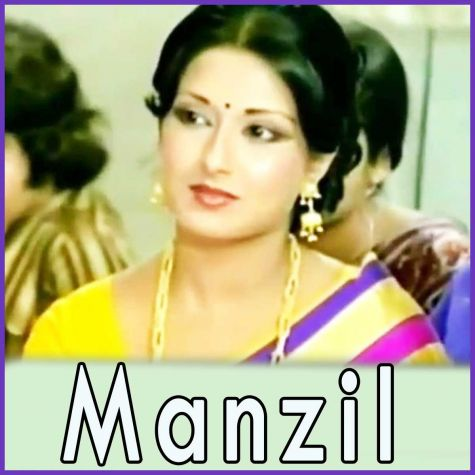 Tum ho mere dil ki dhadkan - Manzil (MP3 and Video Karaoke Format)