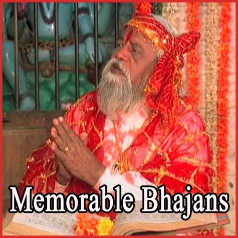 Na Ye Tera Na Ye Mera - Memorable Bhajans (MP3 And Video Karaoke Format)