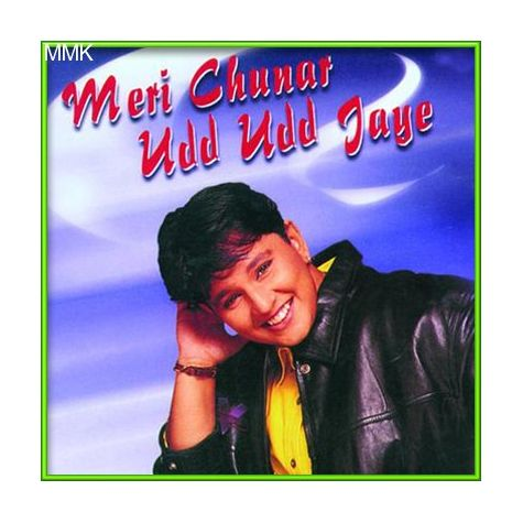 Meri Lal Chunariyan - Meri Chunnar Udd Udd Jaye