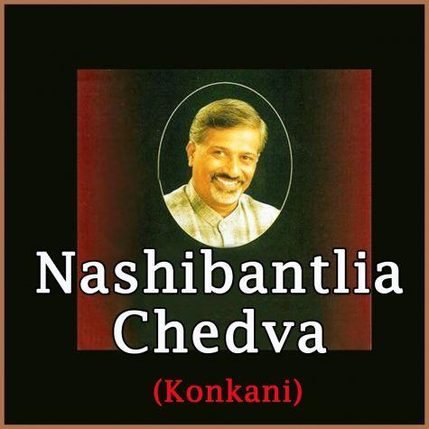 Gadi Udaili Bov Khusiachi - Nashibantlia Chedva - Konkani