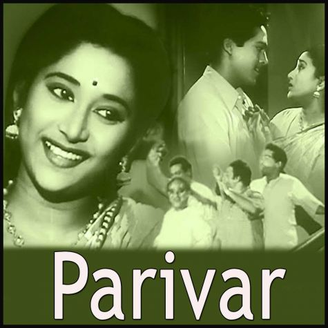 Ja Tose Nahin - Parivar (MP3 and Video Karaoke Format)