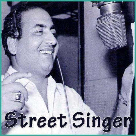 Ghar Ki Murghi Daal Barabar - Street Singer (MP3 and Video Karaoke Format)