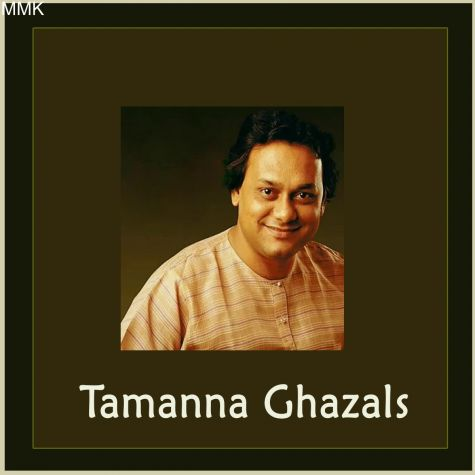 Maine Munh Ko Kafan Mein - Tamanna Ghazals (MP3 and Video Karaoke Format)