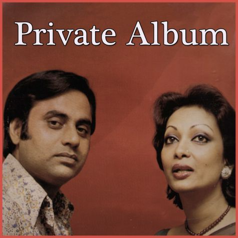 APNE HOTHON PAR-Private Album (MP3 and Video Karaoke Format)