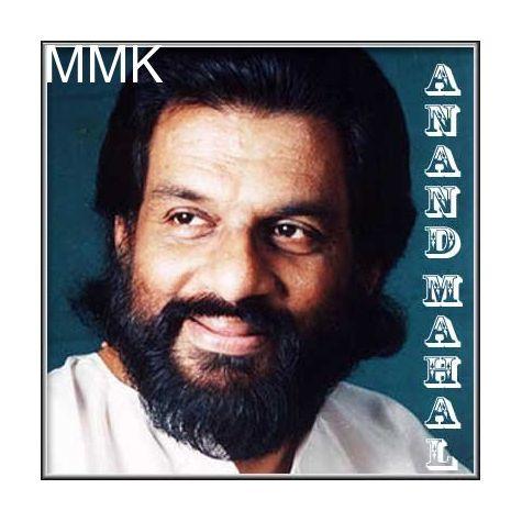 Ni Sa Ga Ma Pa - Anand Mahal (MP3 and Video Karaoke Format)