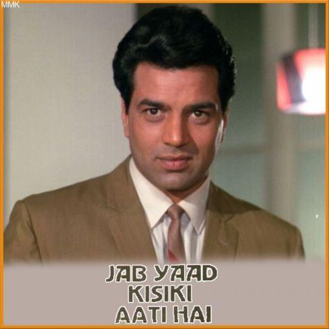 Ari O Shokh Kaliyon - Jab Yaad Kisi Ki Aati Hai (MP3 And Video Karaoke Format)