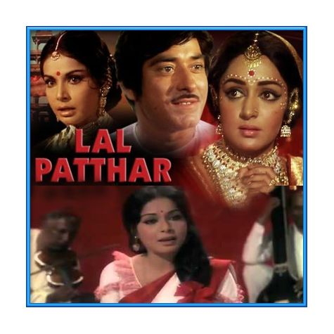 Re Mann sur Mein - Laal Patthar (MP3 and Video Karaoke Format)