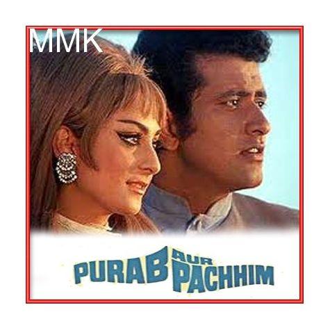 Hai Preet Jahan Ki Reet Sada - Purab Aur Pashchim (MP3 and Video Karaoke Format)