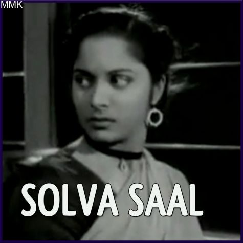 Hai Apna Dil To Aawara -- SOLVA SAAL (MP3 and Video Karaoke Format)