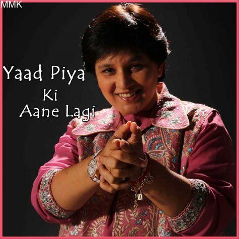 Aayi Re Milan Ki Raat - Yaad Piya Ki Aane Lagi (MP3 And Video-Karaoke Format)