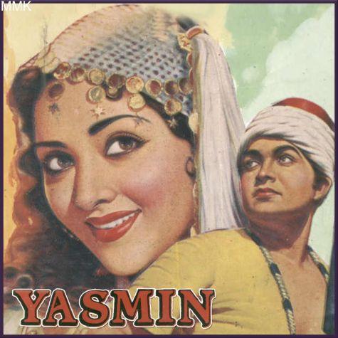 Bechain Nazar Betaab Zigar - Yasmin (MP3 and Video Karaoke Format)