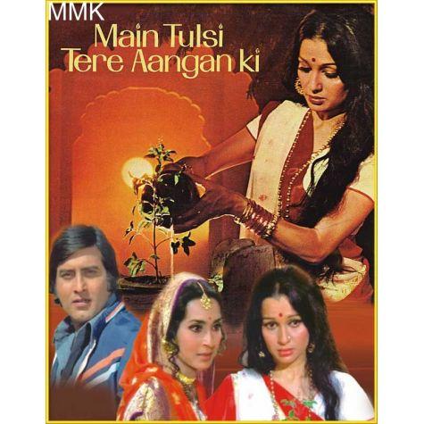 Saiyan Rooth Gaye - Main Tulsi Tere Angan Ki (MP3 and Video-Karaoke  Format)