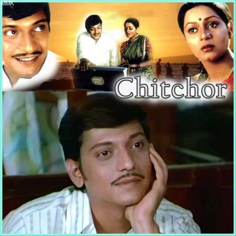 Jab Deep Jale Aana - Chitchor (MP3 and Video Karaoke Format)