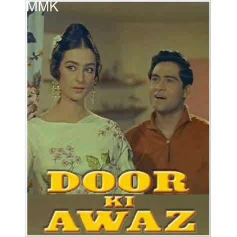 Husn Se Chaand Bhi Sharmaya Hai - Door ki awaaz (MP3 and Video Karaoke Format)