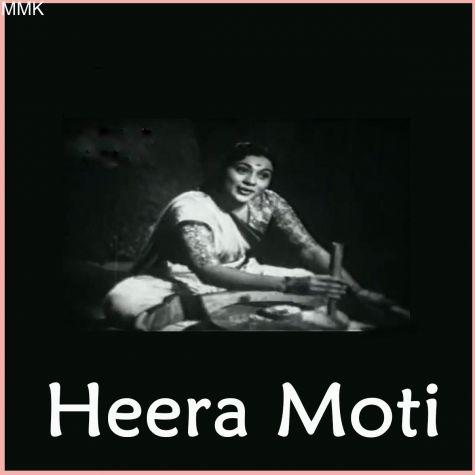 Kaune Rang Mungwa - Heera Moti