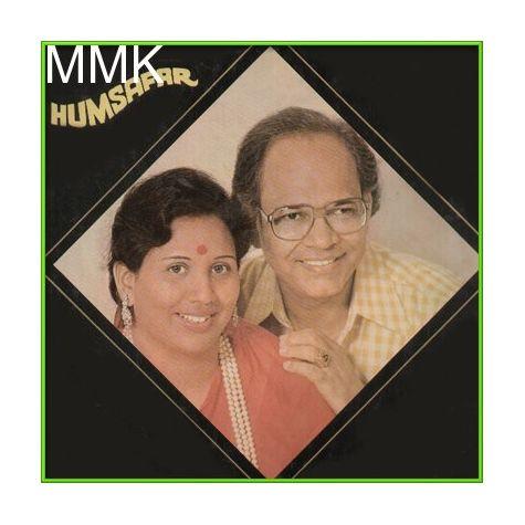 Jab Aanchal Raat Ka Lehraye - Humsafar (MP3 and Video Karaoke Format)