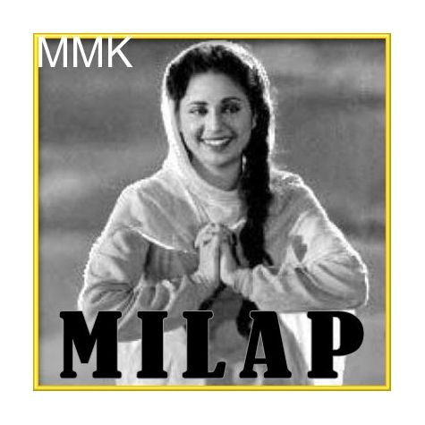 Jaate Ho To Jao - Milap (MP3 and Video-Karaoke  Format)