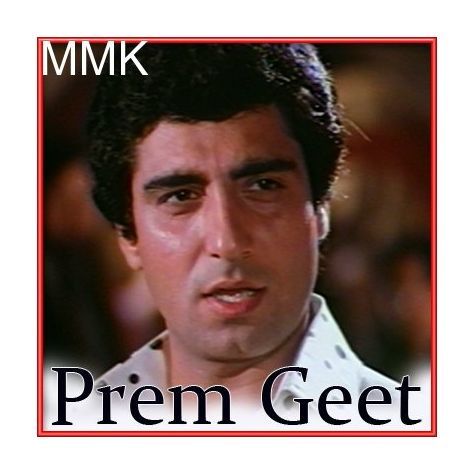 Hothon Se Chhoo Lo Tum Mera Geet Amar Kardo - Prem Geet (MP3 and Video Karaoke Format)