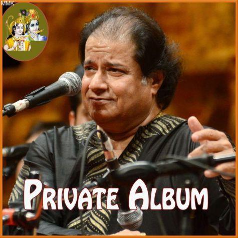 Jag Mein Sunder Hai Do Naam - Private Album (MP3 - Video-Karaoke Format)
