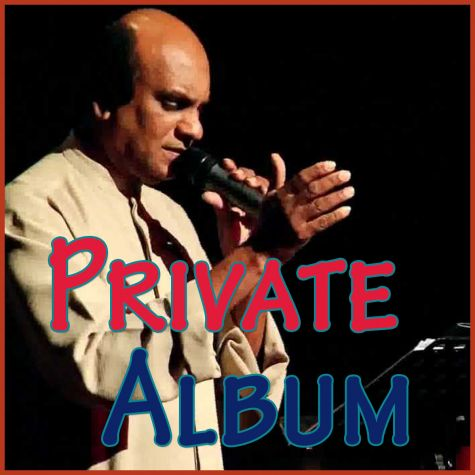 Seethala Diya  - Private Album