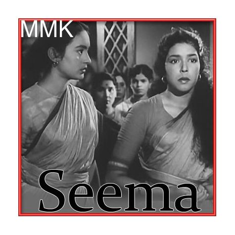 Tu Pyar Ka Sagar Hai - Seema (MP3 and Video Karaoke  Format)